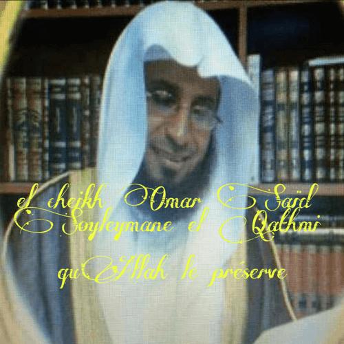 Omar Saïd Souleymane El Qathmi